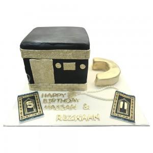 Kaabah Birthday Cake