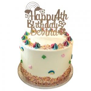 Round Rainbow Buttercream Cake